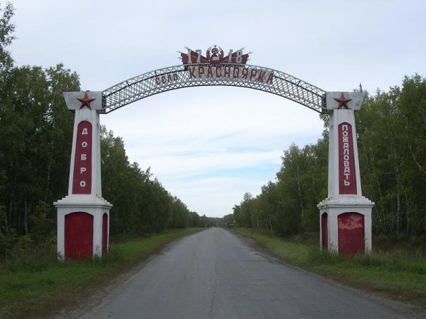 новости омска и омской области 12 канал смотреть онлайн за 13 сентября 2014