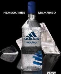 Shket Davydov, 17 июня , Москва, id91840533