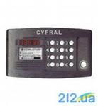 Домофоны CYFRAL CCD-2094.И.