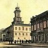 Историческая архитектура Днепропетровска (Екатеринослава)