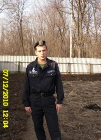 Дмитрий Афоничев, 15 августа , Дружковка, id112818241