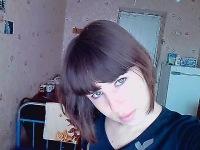 Galinka Orlova, 5 января 1995, Пугачев, id151154787