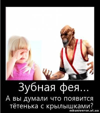 http://cs11500.vkontakte.ru/u1598141/134788032/x_16f0e35d.jpg