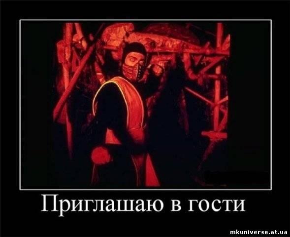 http://cs11500.vkontakte.ru/u1598141/134788032/x_21dec5c3.jpg