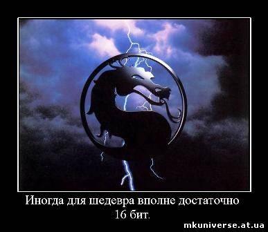 http://cs11500.vkontakte.ru/u1598141/134788032/x_2641870e.jpg