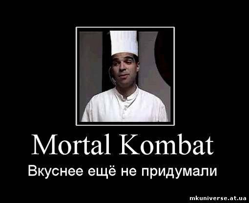 http://cs11500.vkontakte.ru/u1598141/134788032/x_6b1104b9.jpg