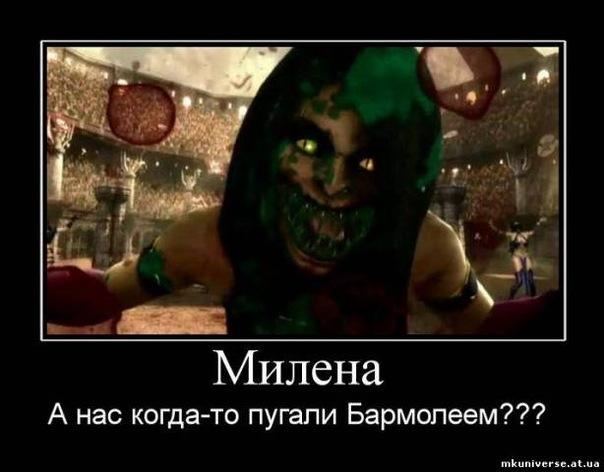 http://cs11500.vkontakte.ru/u1598141/134788032/x_6b1ba1f6.jpg