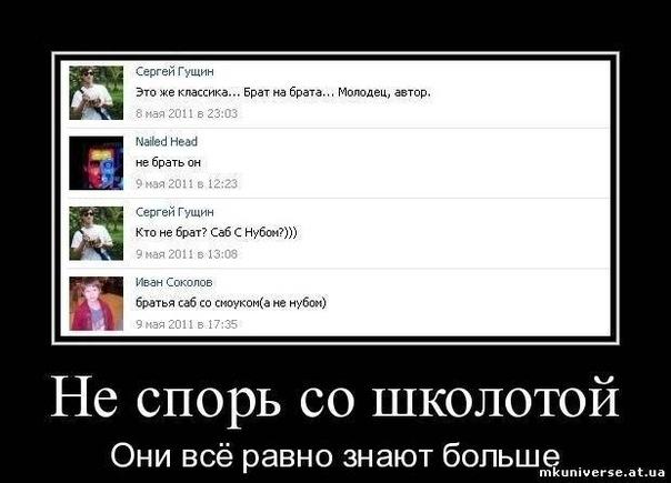 http://cs11500.vkontakte.ru/u1598141/134788032/x_6b2b2e74.jpg