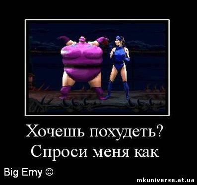 http://cs11500.vkontakte.ru/u1598141/134788032/x_72941789.jpg