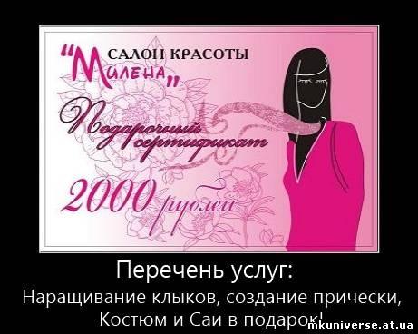 http://cs11500.vkontakte.ru/u1598141/134788032/x_7c8959e7.jpg