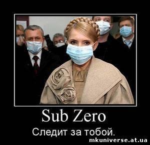 http://cs11500.vkontakte.ru/u1598141/134788032/x_89684239.jpg