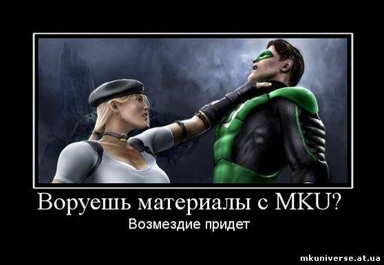 http://cs11500.vkontakte.ru/u1598141/134788032/x_a4b1350a.jpg