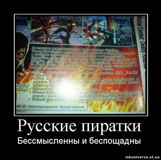 http://cs11500.vkontakte.ru/u1598141/134788032/x_a88c9789.jpg
