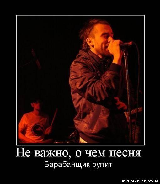 http://cs11500.vkontakte.ru/u1598141/134788032/x_b54efefd.jpg
