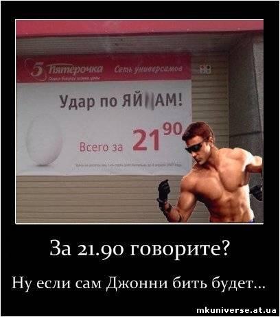 http://cs11500.vkontakte.ru/u1598141/134788032/x_c6da7398.jpg