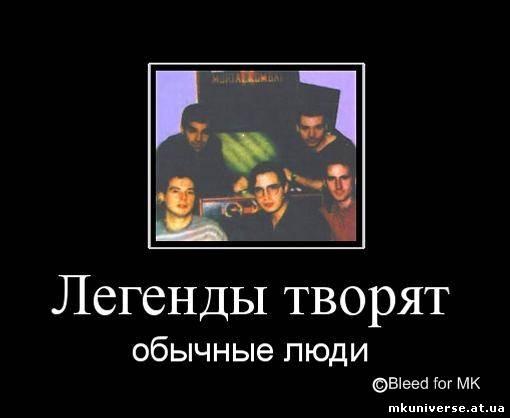 http://cs11500.vkontakte.ru/u1598141/134788032/x_e5cc0eb9.jpg