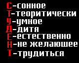Студенческая жизнь X_4e323b13