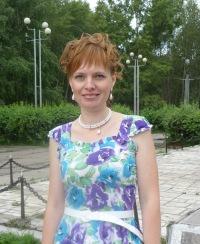 Ольга Капошко, 2 декабря 1984, Новомиргород, id125087150