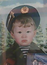 Антон Егоров, 8 февраля 1998, Алексин, id163931374