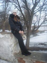 Лолита Милявская, 27 февраля 1990, Запорожье, id16458534