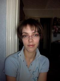 Анна Ерофеенко, 20 января 1981, Тюмень, id19230401