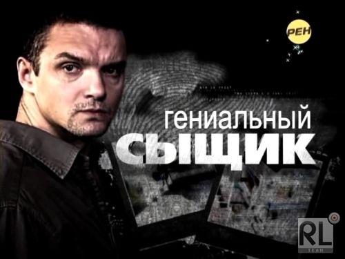 Черная любовь / Kara Sevda Все серии