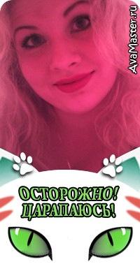 Наталья Медведева, 21 января , Барнаул, id3580638