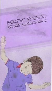 Константин Соколов, 15 июля , Мариуполь, id64349045