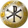 """Партия """"Великая Россия"""" г.Санкт-Петербург и Лени"""