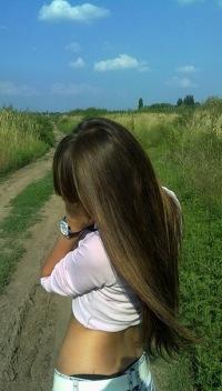 Алина Микеева, 28 августа 1993, Киев, id106492694