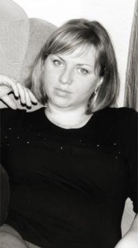 Елена Гагиева, 17 июня , Владикавказ, id108581508