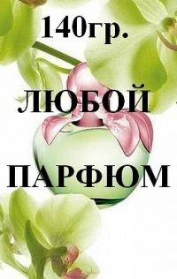 Галина Πолагина, 24 марта , Харьков, id139537747