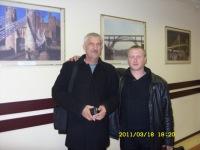 Андрей Сахаров, 7 апреля , Ноябрьск, id153259030