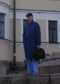Володя Шипулин, 1 мая , Уфа, id165495483