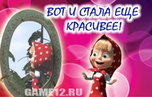 Зайка Позитив - фото №3