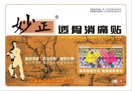китайская косметика в казани