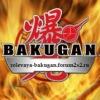 Официальная группа сайта Ролевая игра Бакуган
