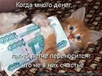 Сергей Жигунов, 12 июня 1998, Пермь, id107238164