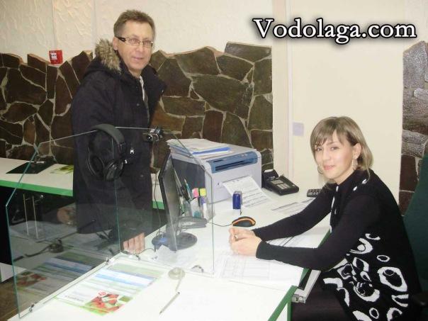 Новое отделение ПриватБанка в Новой Водолаге.