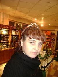 Екатеряна *****, Белокуриха, id122767699