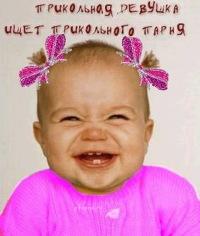 Александра Некрасова, 22 апреля 1996, Киев, id134657608