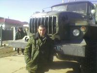 Степан Напрюшкин, 14 июля 1990, id135086587
