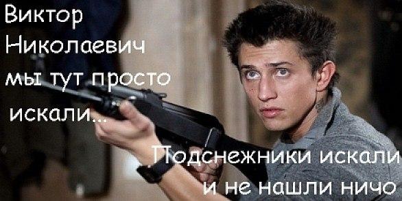 на игре | ВКонтакте