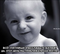Санёк Олександровыч, 6 сентября 1995, Киев, id142910557