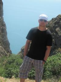 Сергей Юсан, 7 июня 1994, Киев, id151669046