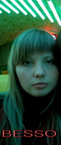 Любовь Лупанова, 21 ноября 1985, Нижний Новгород, id30258472