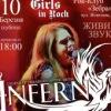 Girls in Rock
