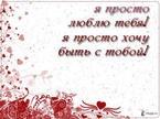 Алёнчик Томозова, 12 ноября 1997, Тюмень, id103306787