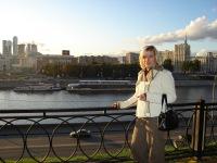 Натали Колосова, 15 января 1993, Москва, id123219628