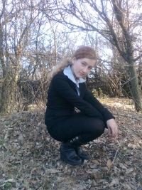 Катя Романенко, 24 февраля 1997, Харьков, id124798053